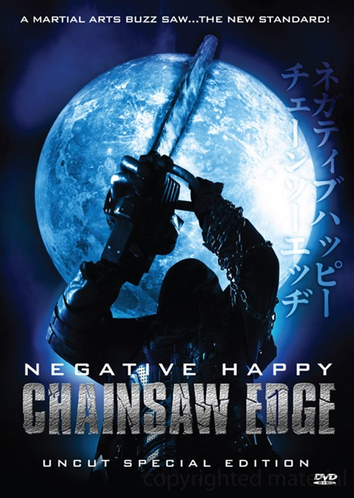 Negative Happy Chainsaw Edge poster 2